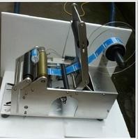 220V/110V High quality Semi-Automatic Round Bottle Labeler Machine MT-50(Bottle OD:15-100MM)