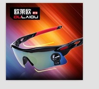 Colorful 009181 outdoor riding sunglasses sports eyewear mirror the trend of sports