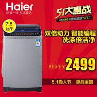 Haier haier xqs75-z1216 7.5kg double fully-automatic washing machine