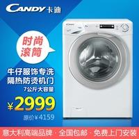 Candy kaldi evo4 1072d 7kg capacity fully-automatic washing machine