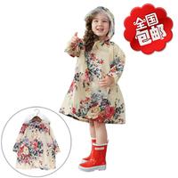 Child raincoat set waterproof sunscreen poncho girls clothing flower raincoat outerwear belt push-up