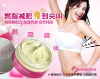 Slimming cream 100g pure natural plant made slimming cream stovepipe thin waist loss weight cream