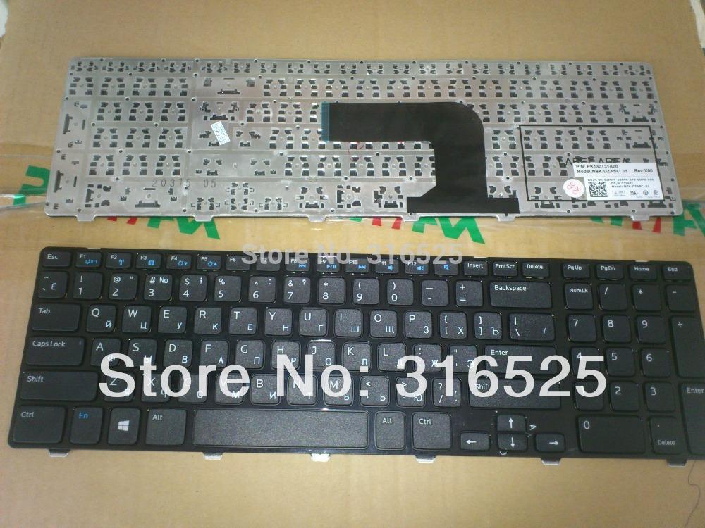 Dell N7110 Keyboard Keyboard For Dell Inspiron