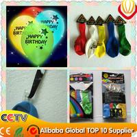 Free Shipping happy birthday decoration  High Quality Magic Led Flashing Baloon with Flashing Led Balloons Lights(50pcs/lot)