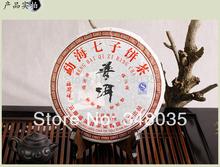 tea pu er price