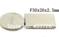 10PCS Neodymium Block Countersunk Ring Strong Magnets F30 x20 x 2.5mm  N35 Free Shipping