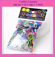 100 pack/lot 2014 NEW loom bands 2 color 2 section rubber bands  ( 600PCS rubber band + 24PCS S + 1 PCS )