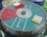Woodpecker 16x dvd discs dvd cd blank cd recordable 10  2014 free shipping