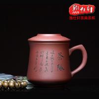Tea set tea liner yixing cup gift box set tea interval tea strainers office cup