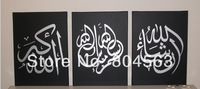 no framed!Handmade Arabic Calligraphy Islamic Wall Art 3 Piece BlackWhite Oil Paintings On Canvas Home Decoration Free Shipping