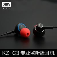 2014 Rushed Earphone Kz-c3 -ear Headphones Listening Level Professional Acoustic Grand 14mm Dynamic Unit free Shipping Fever