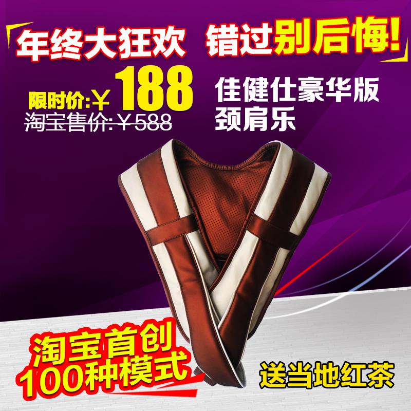 Free shipping Massage cape neck shoulder and neck massage device cervical vertebra neck(China (Mainland))