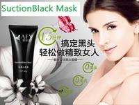 Peel off mask 60g Remove blackheads acne pores hippopotami household facial mask plants natural nose mask