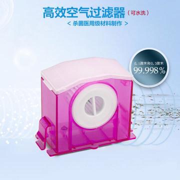 Free shipping Ts988 original box filter(China (Mainland))