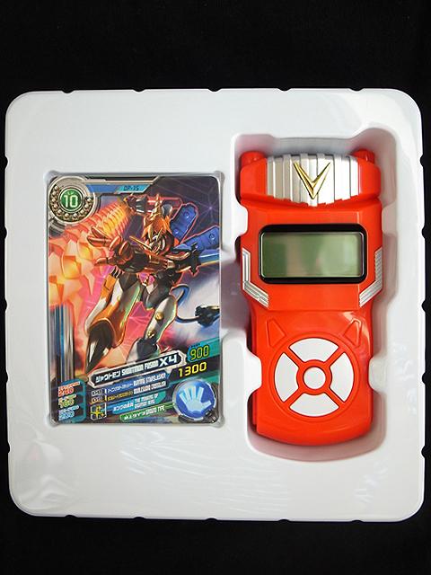 Digimon Digivice For Sale Digimon Digivice Fusion
