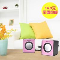 Portable laptop mini if-20 usb2.0 small audio speaker