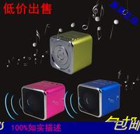 Md-07u portable mini card speaker usb flash drive mp3 player subwoofer small audio band radio