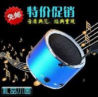 Insert card speaker portable mini speaker mp3 small audio subwoofer radio band fm radio