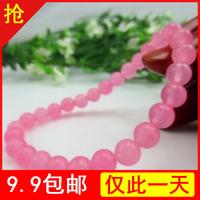 5905 malay jade bracelet color 6mm28 malay jade jewelry gem bracelet jewelry