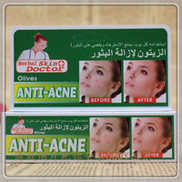 Olive oil   Anti-acne Cream / Ance Removal Cream / Ance Treatment Cream 30g free shipping