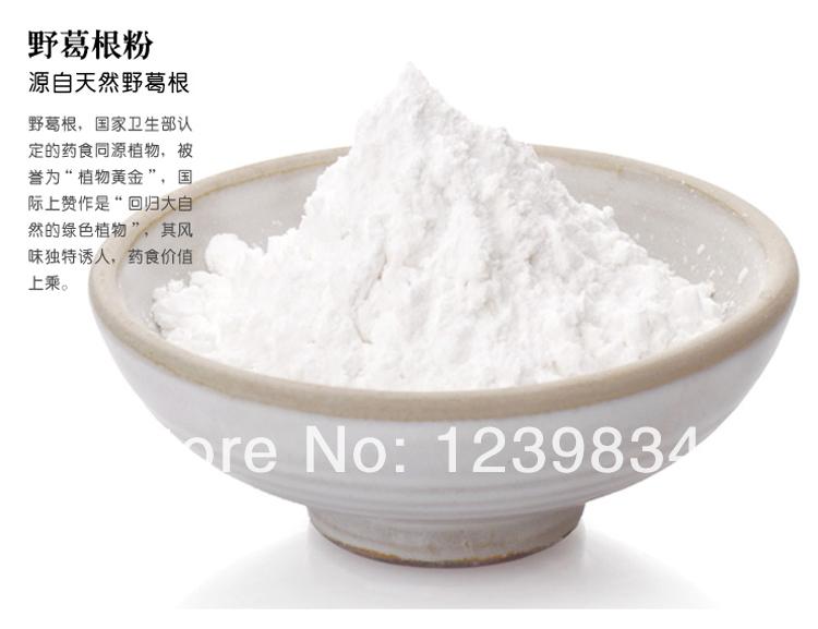 250g natural and organic pineapple powder tea,slimming & Whitening tea,Free Shipping