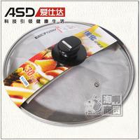 Free shipping Soup pot frying pan general glass lid 30cm bg300