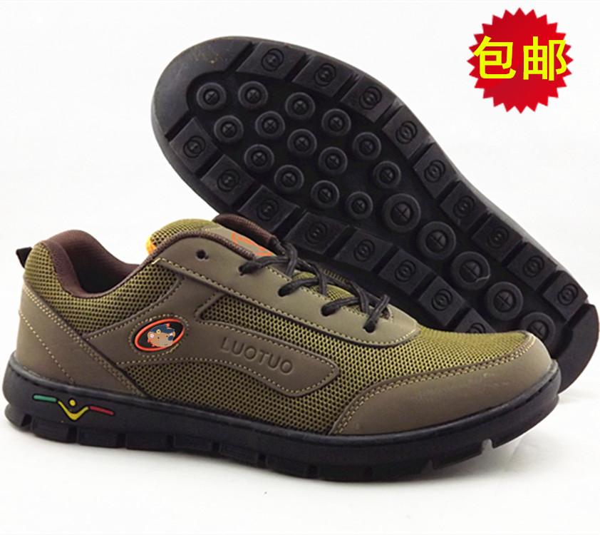 power walking shoes uk images