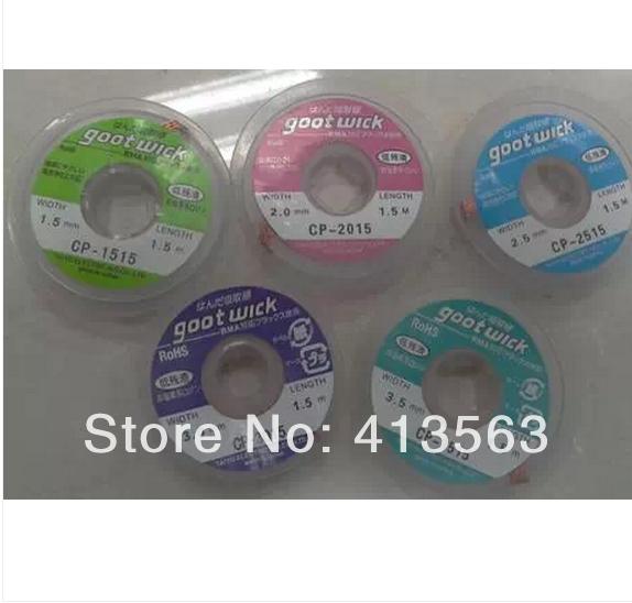 Freesshipping The Best BGA Desoldering Wire CP-3015 3.0mm x 1.5m goot wick / Soldering Accessory 2 pcs/lot 30449(China (Mainland))
