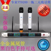 Ty9200 wireless microphone professional ktv