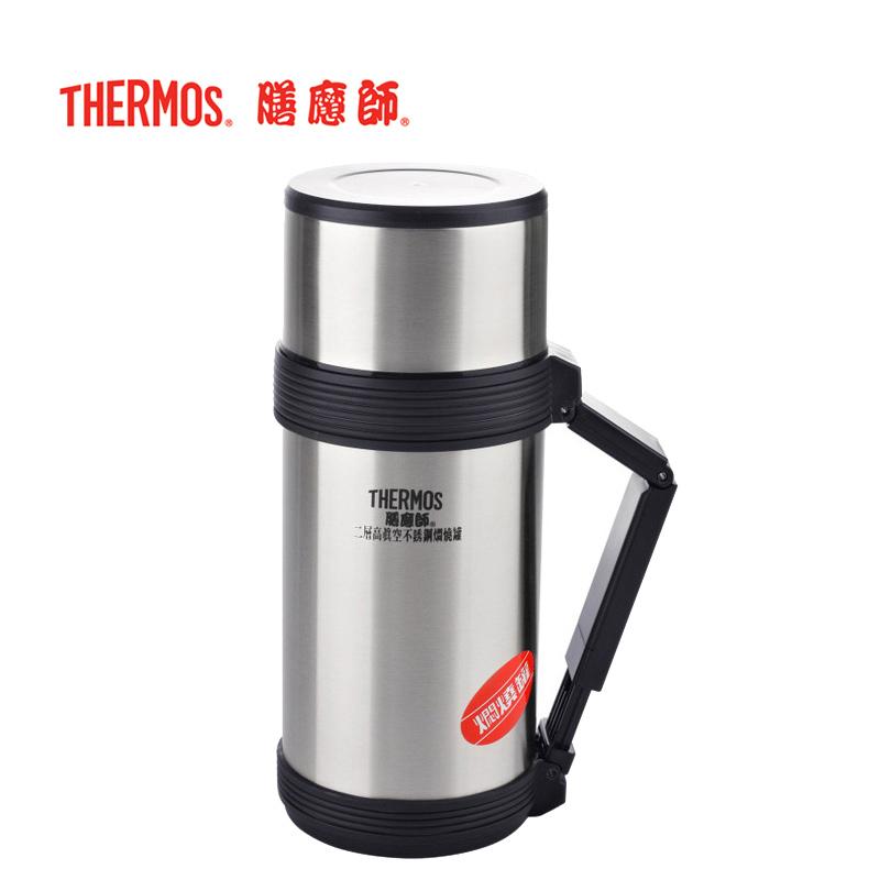 Garrafa térmica de aço inoxidável copo assado cozido ao ar livre garrafa térmica mais frias pote com copo pega vácuo hjc -750(China (Mainland))