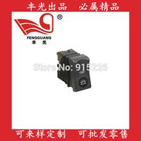 Factory Direct Auto Rock Interior Light  Switch for Heavy Truck (10PCS/Lot) 12V/24V