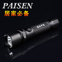 Glare flashlight charge 18650 household outdoor mini waterproof retractable focusers variofocus  high quality torch