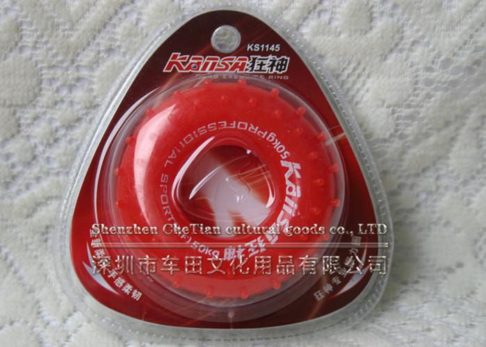 Crazy god grip ring type K1145 blue massage(China (Mainland))