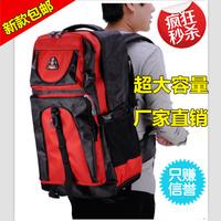 Large travel bag large capacity double-shoulder casual backpack waterproof hiking bag