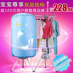 Сушилка для белья tj/1a118 1000w сушилка для одежды skyflying tj 1a118 tj 1a118