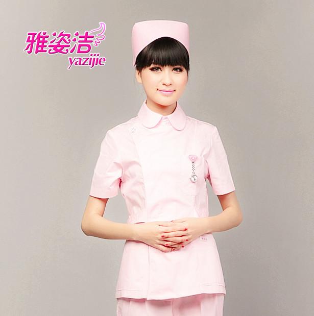 Pure nurse clothing set pink split service work wear beauty services jf-23(China (Mainland))