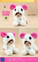 WJ071-10 Fashion Lovely Plush Stuffed Doll Monkey Toy Monchhichi 12 Constellations Style 20CM Supernova Sale Baby Birthday Gift