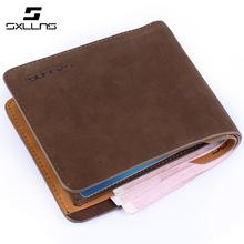 magic wallet price