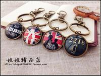 Sherlock Watson roll glass sherlock key ring buckle bag accessories