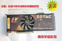 Gts250 1g graphics card lol full 9800gt gt240 hd4870