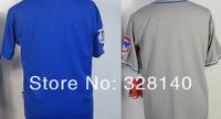 Cubs#00 Blank Blue Grey Cool Base Baseball Jersey