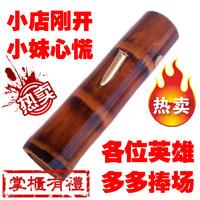 Bamboo hookah portable tewel yunnan hookah