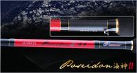 Fishing lure rod Nereus second generation 11006 3.3 meters fuji straight shank
