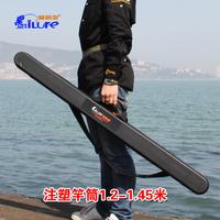 Back-to-back tube everta fishing rod bag fishing tackle bag 1.2 1.45 meters