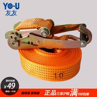 5 Tons car strap puller, car tensioner, tight rope enkindling device