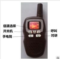 Interphone intercom Long conversation 3CH  3km distance No radiation no voice Call bell Lighting Digital keys Two Way Radio