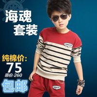 Children's clothing male child spring 2014 child big boy sports set spring and autumn boy stripe set 6