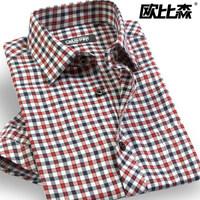 2014 summer men's short-sleeve shirt male shirt plaid casual men's clothing slim