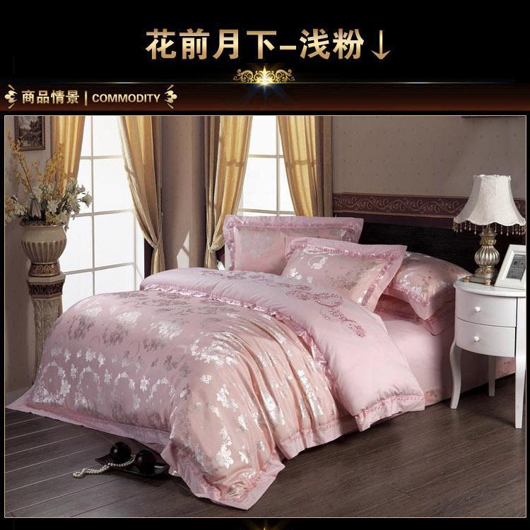 Casamento de luxo luz de rosa de cetim jacquard conjunto de cama consolador define lençóis king size queen capa de edredão lençol colcha colcha(China (Mainland))