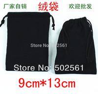 2014 new velour Flannelet bag for jewelry gift velvet drawstring pouch black 9x13cm free shipping